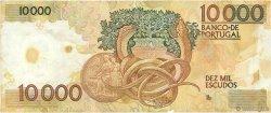 10000 Escudos PORTUGAL  1989 P.185a TTB+