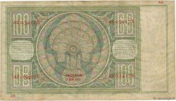 100 Gulden PAYS-BAS  1932 P.051a TTB