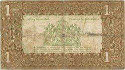 1 Gulden PAYS-BAS  1938 P.061 pr.TB