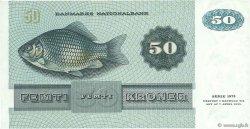 50 Kroner DANEMARK  1978 P.050c SPL