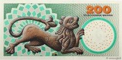 200 Kroner DANEMARK  1997 P.057a NEUF