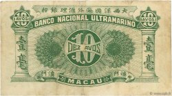 10 Avos MACAO  1942 P.011 TTB