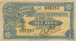 10 Avos MACAO  1942 P.015 B+