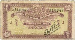 50 Avos MACAO  1944 P.021 TB