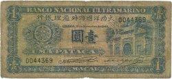 1 Pataca MACAO  1945 P.028 AB