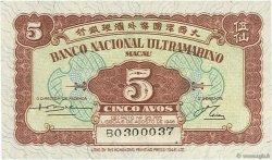 5 Avos MACAO  1946 P.035a NEUF