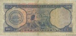 10 Patacas MACAO  1958 P.045a TB