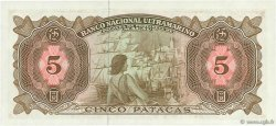 5 Patacas MACAO  1968 P.049a NEUF