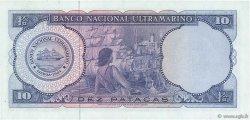 10 Patacas MACAO  1963 P.050a SUP