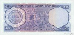 10 Patacas MACAO  1963 P.050a NEUF