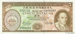 5 Patacas MACAO  1976 P.054a NEUF