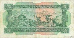 5 Patacas MACAO  1981 P.058b pr.TTB