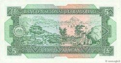 5 Patacas MACAO  1981 P.058c NEUF