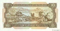 10 Patacas MACAO  1981 P.059b NEUF
