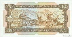 10 Patacas MACAO  1984 P.059c pr.NEUF