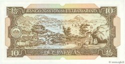 10 Patacas MACAO  1981 P.059d NEUF