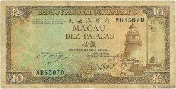 10 Patacas MACAO  1984 P.059e B