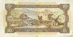 10 Patacas MACAO  1984 P.059e TB+
