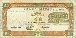 10 Patacas MACAO  1991 P.065a TB