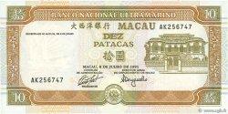10 Patacas MACAO  1991 P.065a SPL