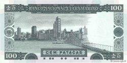 100 Patacas MACAO  1992 P.068a SPL