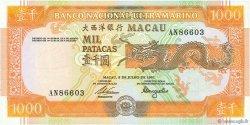 1000 Patacas MACAO  1991 P.070b NEUF