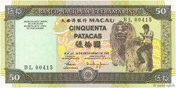 50 Patacas MACAO  1999 P.072a NEUF
