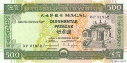 500 Patacas MACAO  1999 P.074a NEUF