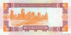 10 Patacas MACAO  2003 P.077 NEUF