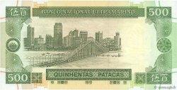 500 Patacas MACAO  2003 P.079 NEUF
