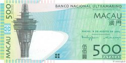 500 Patacas MACAO  2005 P.083 pr.NEUF