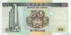 50 Patacas MACAO  1999 P.097 NEUF