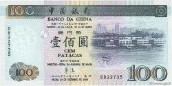 100 Patacas MACAO  1999 P.098 NEUF