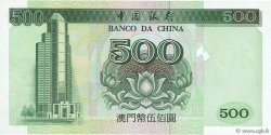 500 Patacas MACAO  2002 P.099b NEUF