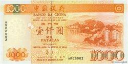 1000 Patacas MACAO  1999 P.100 NEUF