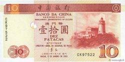 10 Patacas MACAO  2001 P.101a NEUF