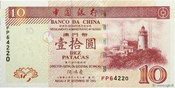 10 Patacas MACAO  2003 P.102 NEUF