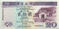 20 Patacas MACAO  2003 P.103 NEUF