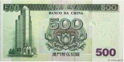 500 Patacas MACAO  2003 P.105 pr.NEUF