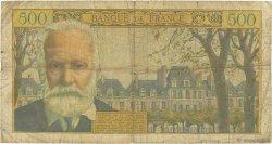 500 Francs VICTOR HUGO FRANCE  1958 F.35.11 pr.B