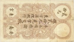 20 Piastres Haïphong INDOCHINE FRANÇAISE  1917 P.017b TB