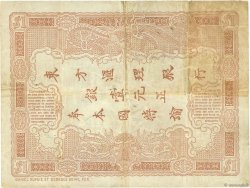 1 Dollar - 1 Piastre Saïgon INDOCHINE FRANÇAISE  1900 P.027 TTB