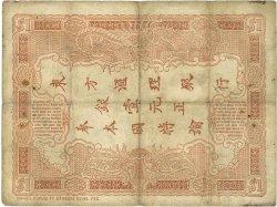 1 Piastre - 1 Piastre Saïgon INDOCHINE FRANÇAISE  1903 P.034a B