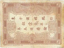 1 Piastre - 1 Piastre Saïgon INDOCHINE FRANÇAISE  1909 P.034b TTB+