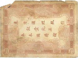 1 Piastre - 1 Piastre Saïgon INDOCHINE FRANÇAISE  1909 P.034b B