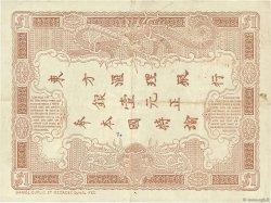 1 Piastre - 1 Piastre INDOCHINE FRANÇAISE Saïgon 1909 P.034b TTB+