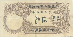 5 Piastres INDOCHINE FRANÇAISE Saïgon 1910 P.037b TTB