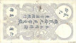 20 Piastres Saïgon INDOCHINE FRANÇAISE  1917 P.038b TTB
