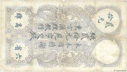 20 Piastres INDOCHINE FRANÇAISE Saïgon 1917 P.038b TB