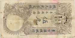 5 Piastres Saïgon INDOCHINE FRANÇAISE  1920 P.040 B